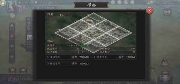 【三威·兵法阁】攻城玩法解析,助你百战不殆!