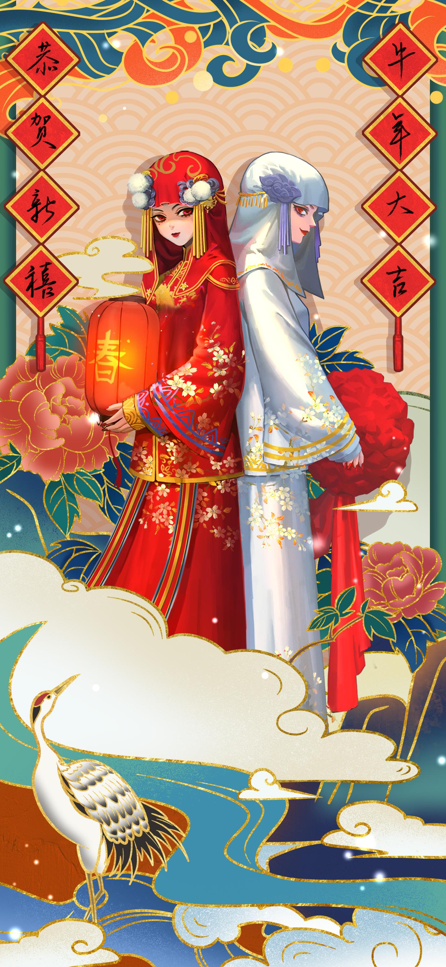 春节快乐呀各位大大们~
