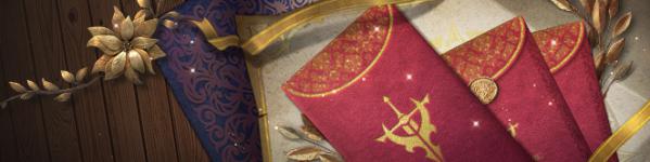 恭贺新禧,年兽与红包来袭!--2月11日更新公告