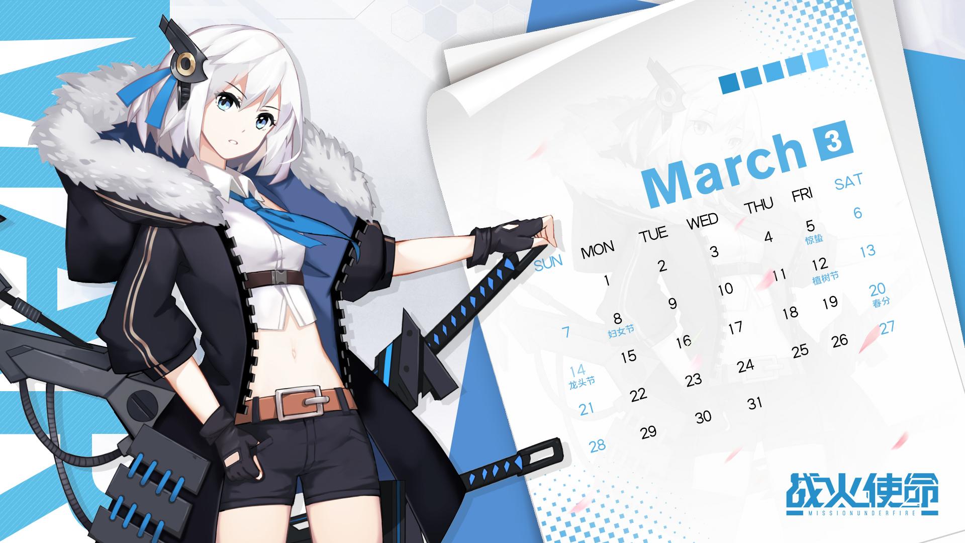 2021年【3月】日历壁纸回馈