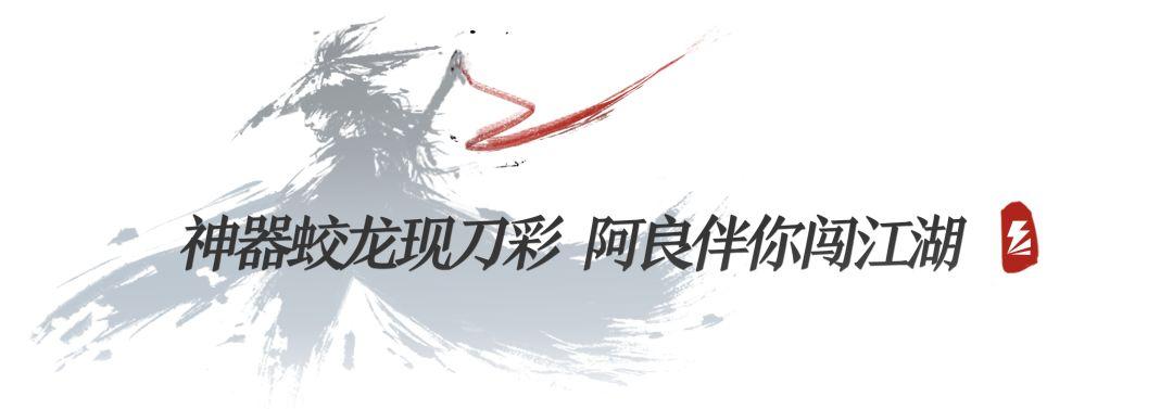 【酒馆速报】阳春三月好时节,百宝书、秘宝大会更新在即!