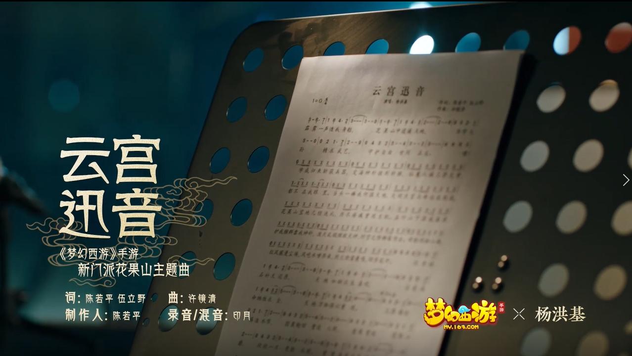 美声Rap版《云宫迅音》,杨洪基说唱花果山传奇