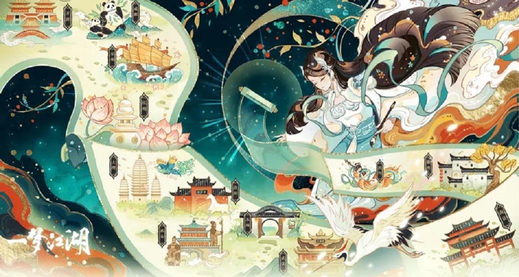 《一梦江湖》西安主题外观曝光,国风十二城西安站出发