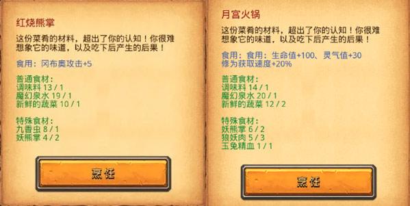 不思议迷宫周年庆定向越野攻略(游戏正在举行中)