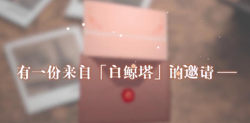 【Project-Doll】有一份平安夜礼物,想要送给你——正式官...