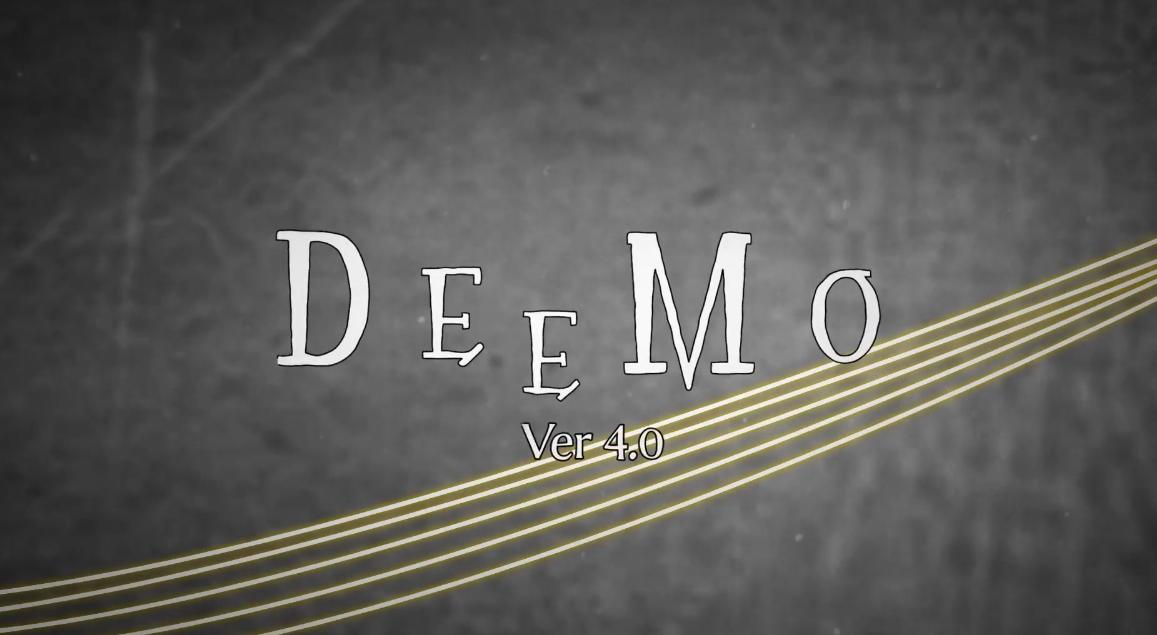 DEEMO古树旋律 v4.0 现已更新!