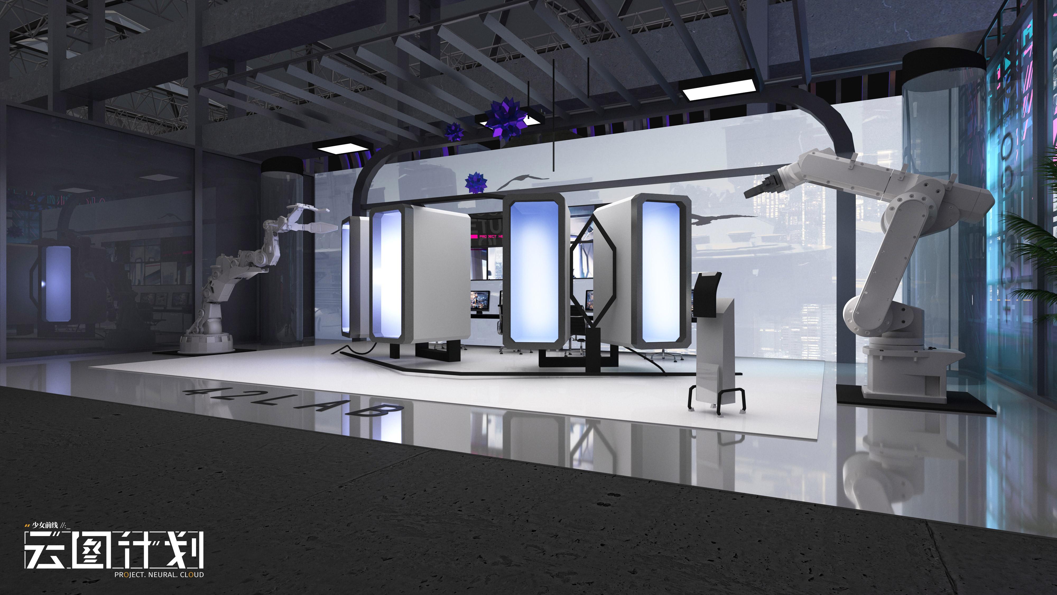 云图世界工程搭建中——虚拟空间上传完毕!