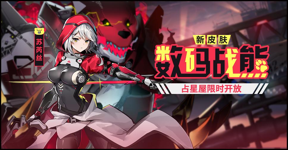 【公告】5月13日游戏更新维护公告(00:00-02:00)