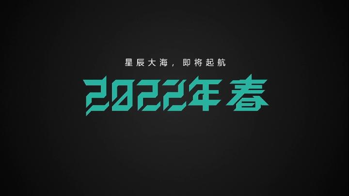 【视频爆料】开放世界生存沙盒手游《星海求生》预约开启!