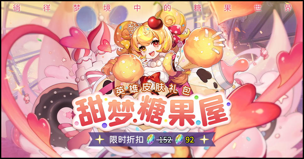 【公告】5月27日游戏更新维护公告(06:00-09:00)
