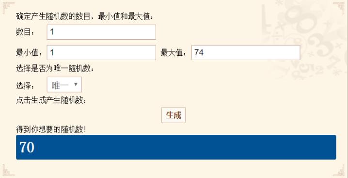 """【中奖名单】""""喜提版号""""活动中奖名单公布"""
