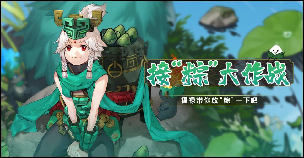 【公告】6月10日游戏更新维护公告(00:00-02:00)