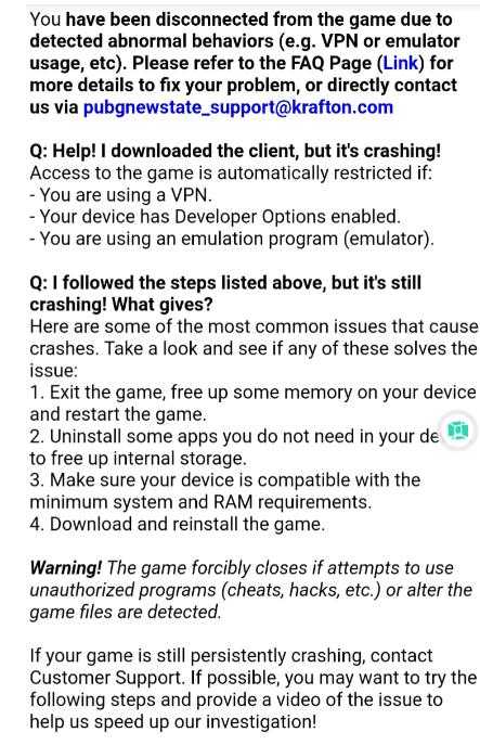 【解疑】进不去游戏、资格查询等相关常见问题解答