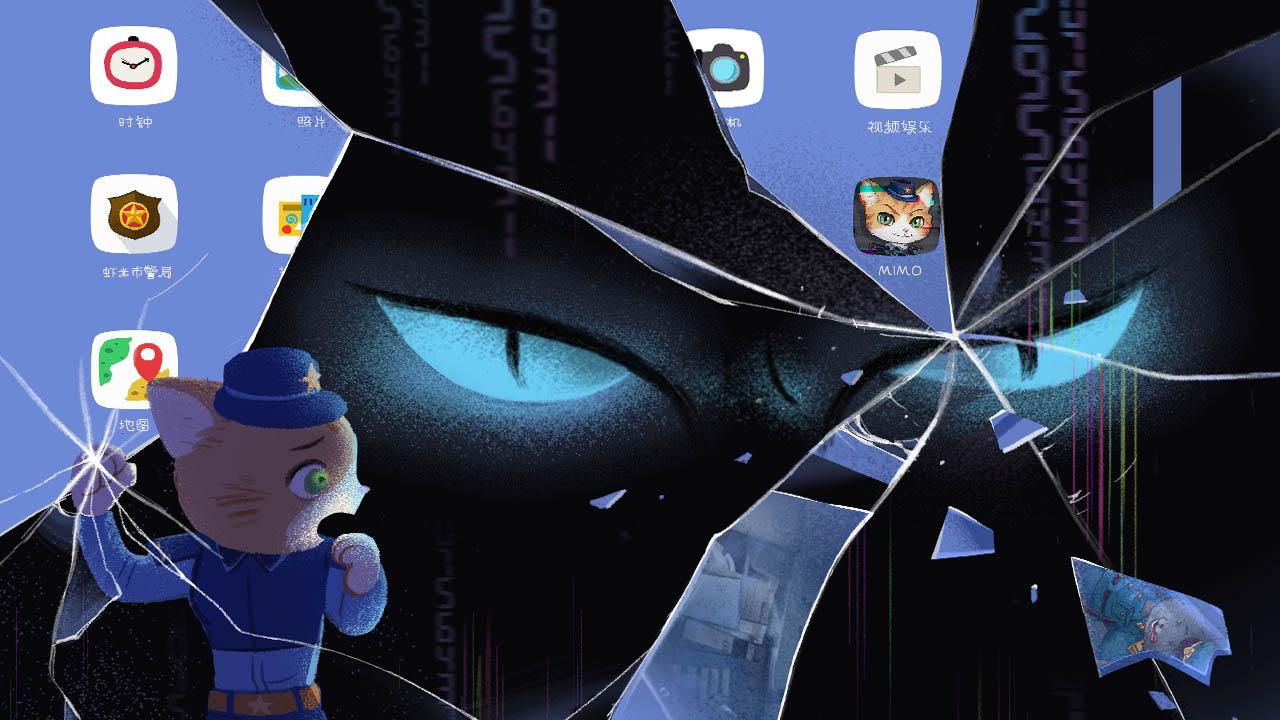 《咪莫》鉴赏:打破次元壁,虚拟与现实的双重解谜