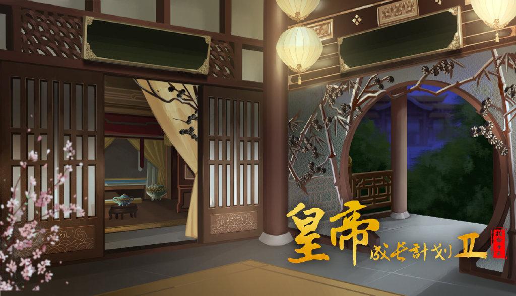 公告 | 《皇帝2》6月13日聊天频道修复公告