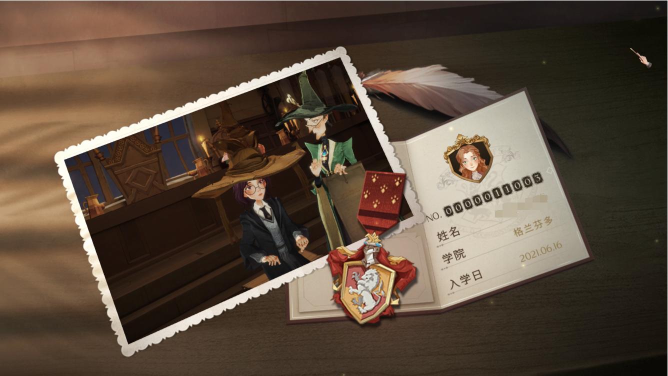 【入学预备测试打卡】——巫师乔居居