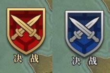 《帝国军团罗马》6月更新预告
