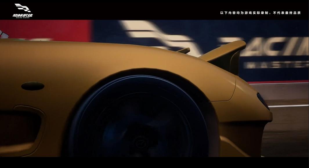 《巅峰极速》游戏实录丨在日本东京飙车是一种什么体验?