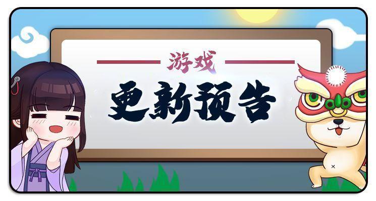 【维护预告】6月24日05:00-08:00停服维护预告