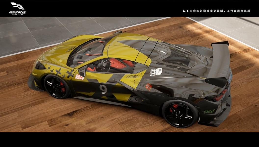 《巅峰极速》游戏实录丨自由改装,打造你的专属爱车!