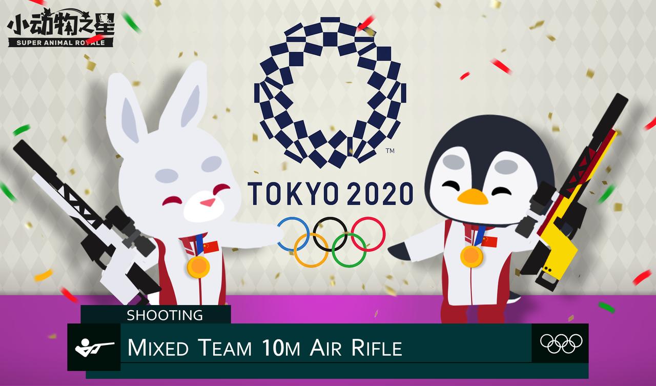 中国加油丨庆祝中国射击奥运会连夺三金!