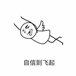 【福利活动】打卡各门派基地,赢刀妹专属礼物