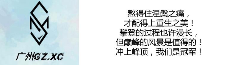 【赛事回顾】恭喜好游快爆X王者荣耀「全民电竞精英赛」圆...