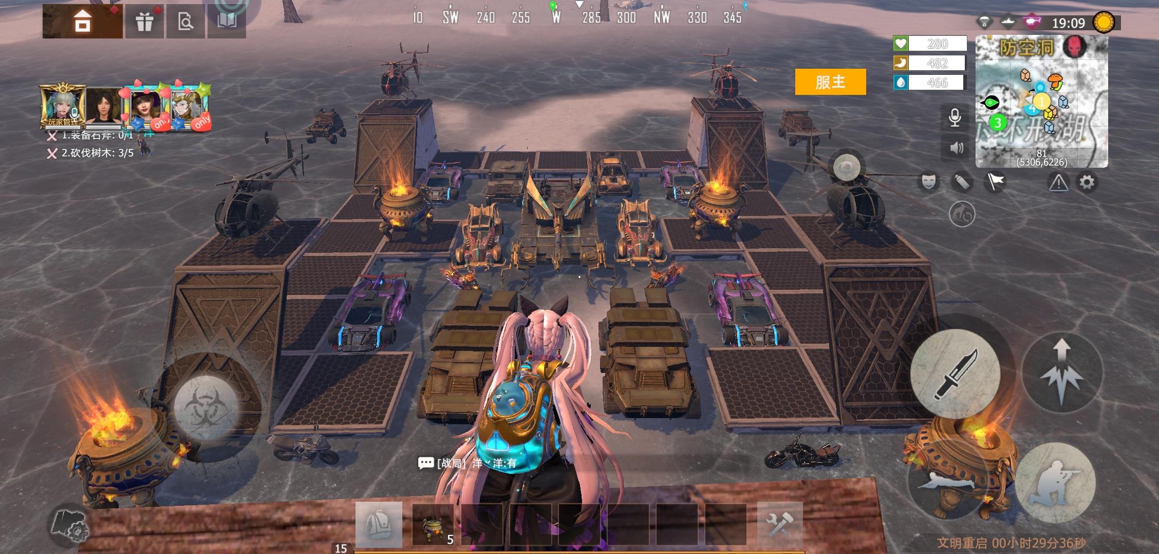 【分享攻略】坦克的所有秘密都在这里,快来看看!