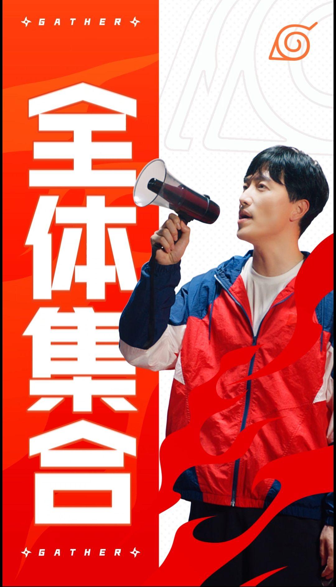 """木叶运动会倒计时2天,刘翔开始""""喊人""""了?!"""