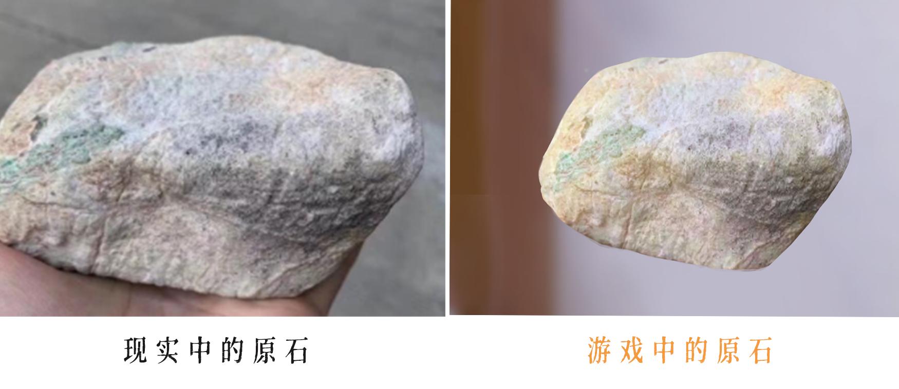 制作人漫谈   痴迷于石头有多变态?