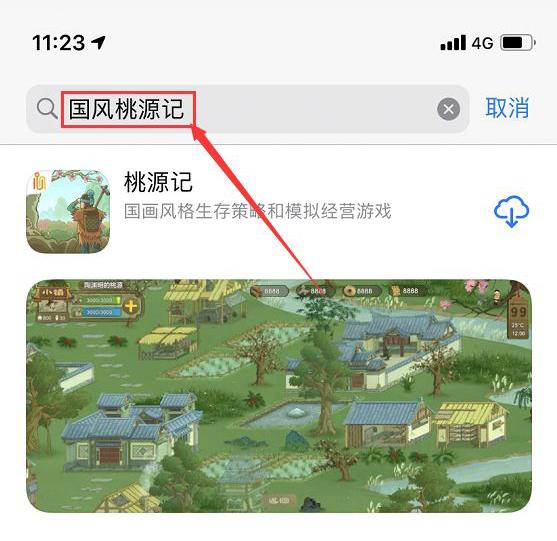 iOS(苹果手机)平台,已经开放下载。9月10号正式开启!
