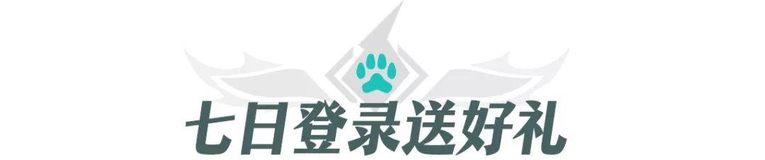 【活动预告】金秋送爽,福利奉上!速来收取啦~