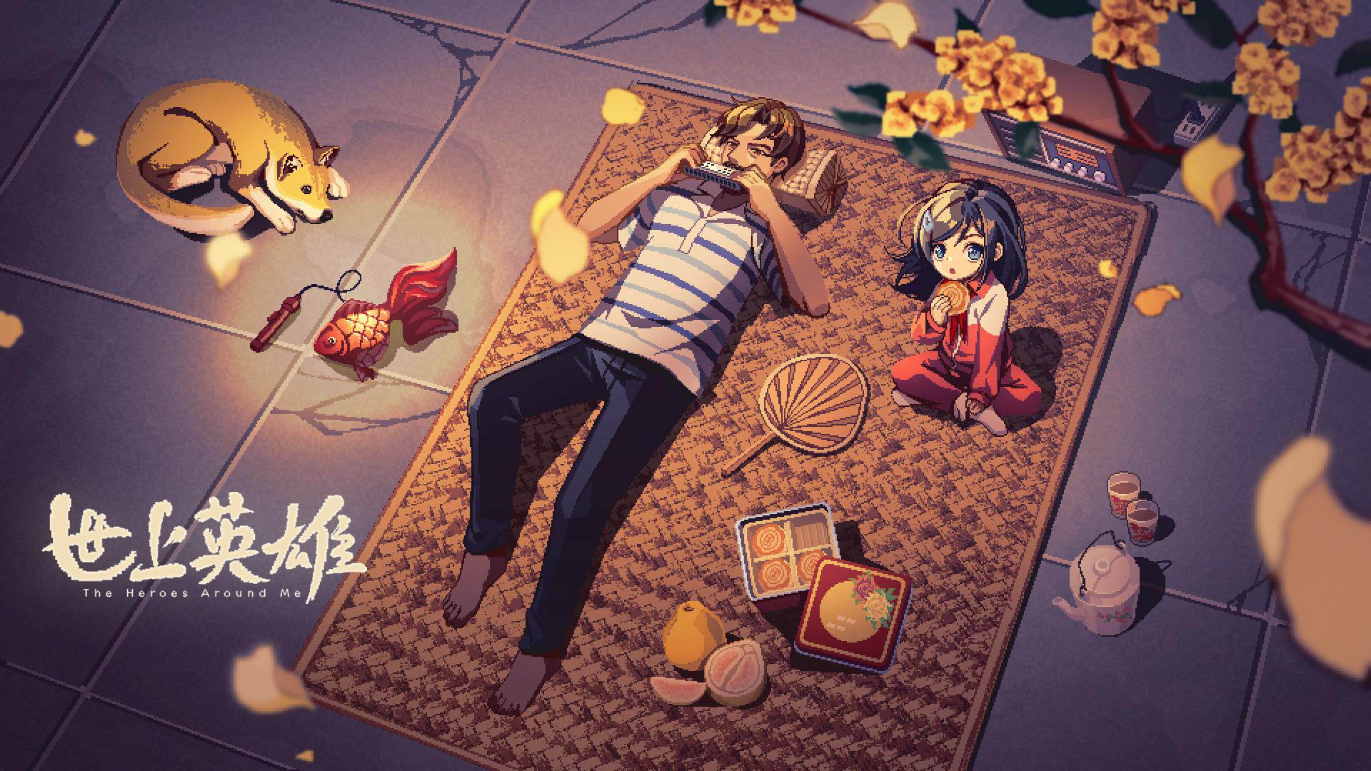 节日 | 祝大家中秋快乐