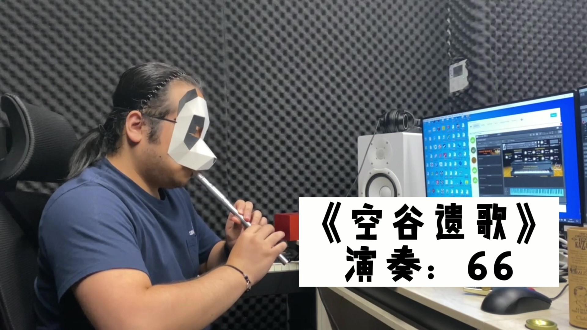 【咕咕日记5】声音工具人的头发还好么?