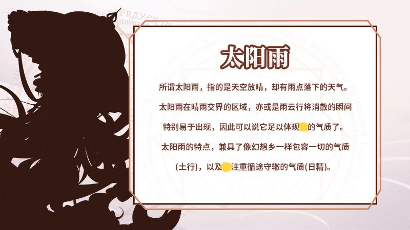 《东方归言录》幻想乡的少女们,你了解多少?
