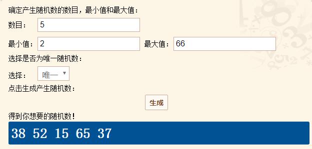【已开奖】新转职首爆,中秋团圆,全职业转职齐团聚!