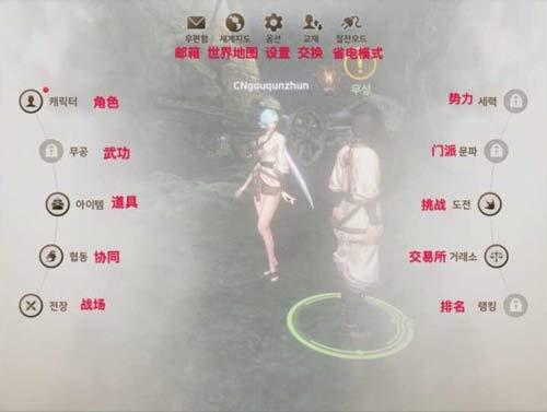 《剑灵革命》游戏界面汉化版 游戏中文翻译