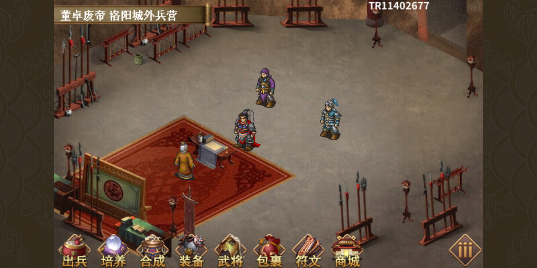 《三国志吕布传》庆祝同人游戏6周年预告