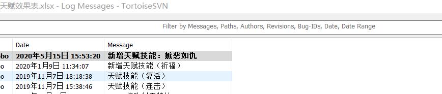 关于5.19日更新龟缩技能的说明和处理办法