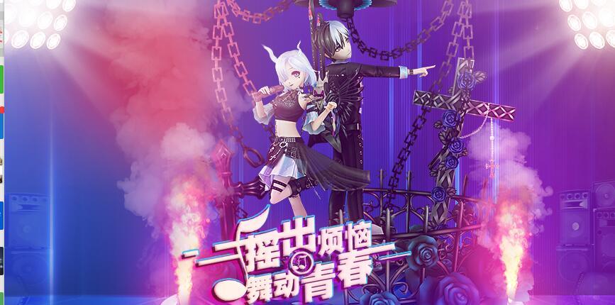 心舞手游丨放肆舞动青春,重金属音乐嗨起来!!