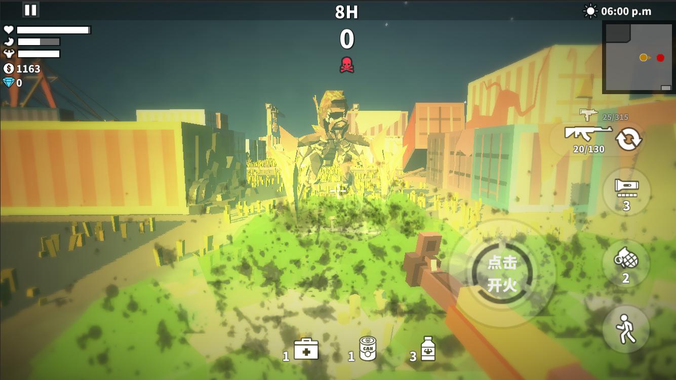 《枪手:射击之王》游戏截图开发截图