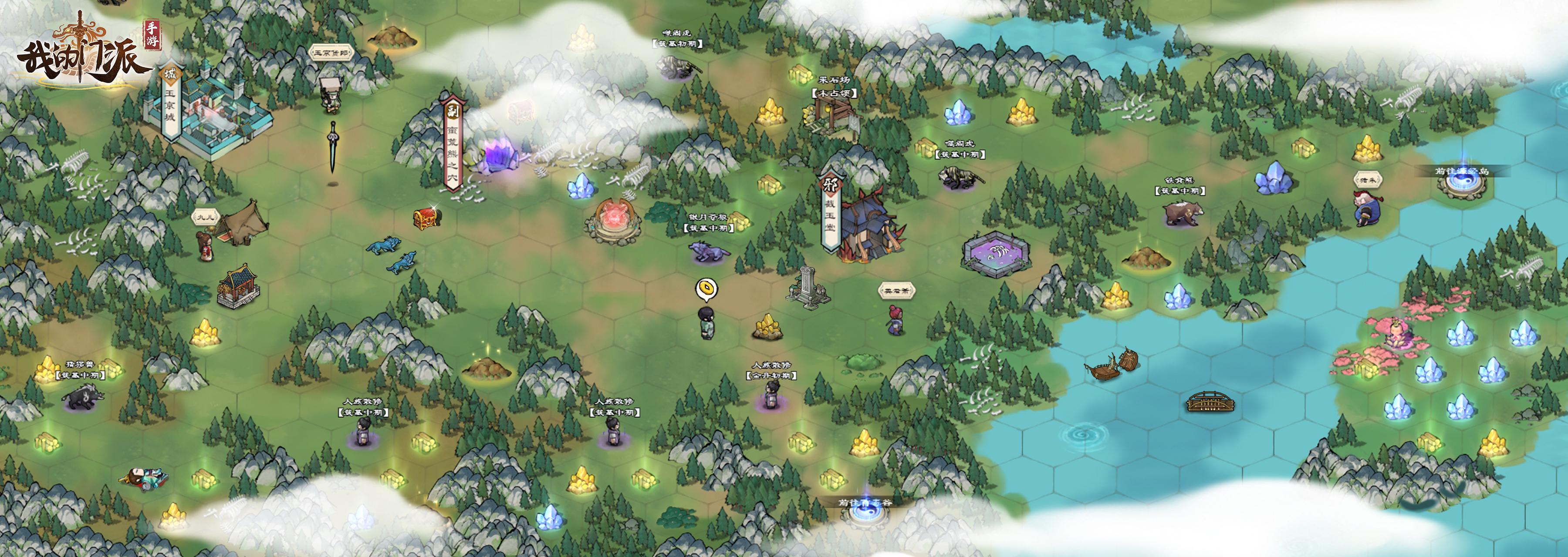 【迟来的爆料】超广阔的地图探索,超丰富的互动体验