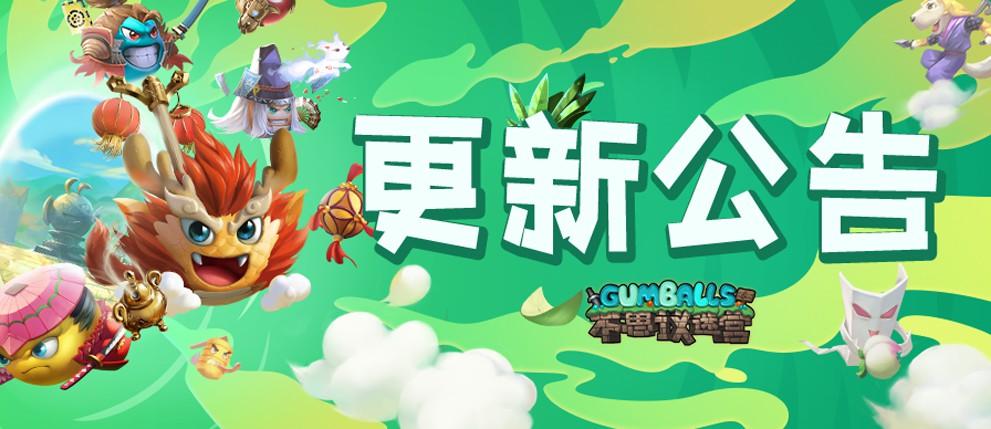 更新公告 不思议迷宫春节活动来袭!四大创世神祝你牛转乾...