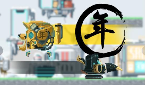 熔岩矿车 新年更新  年兽套装医生套装上线!