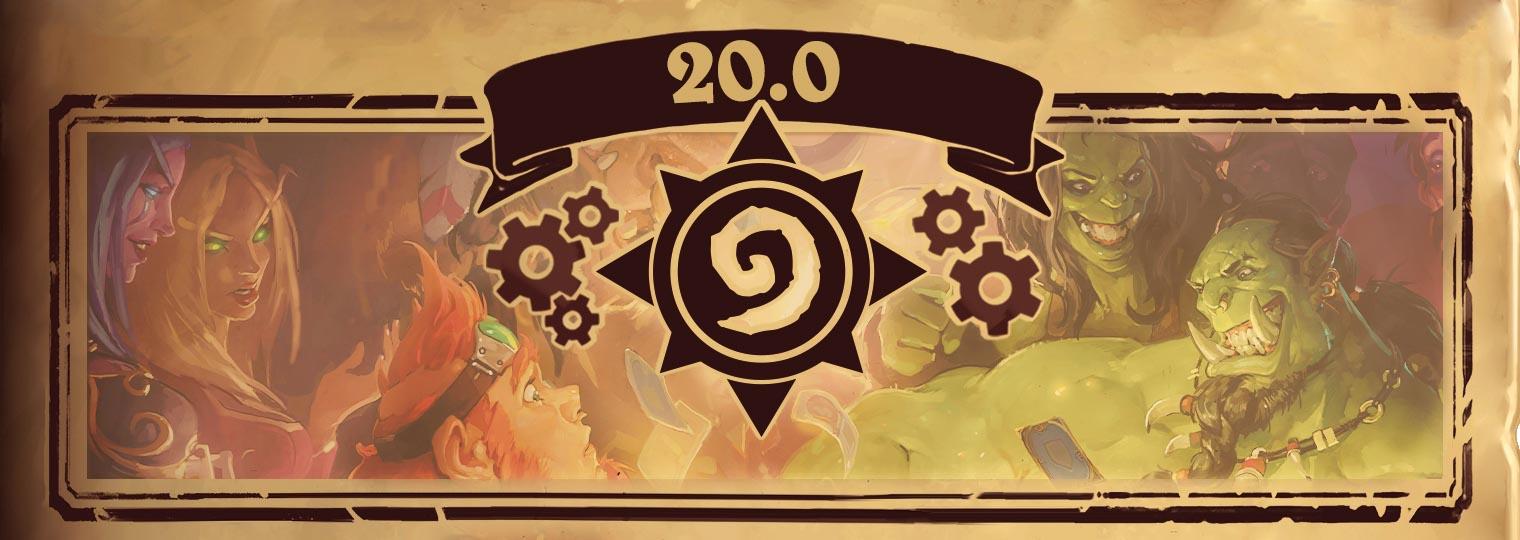 《炉石传说》20.0补丁说明