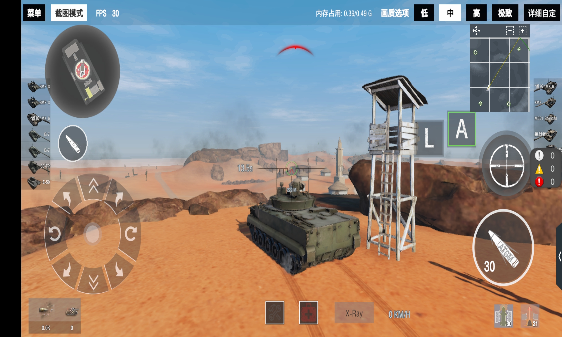 装甲纷争:决定版 视觉体验的全新升级