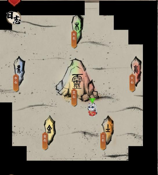 【新手攻略】沙漠幻境教程