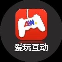 北京爱玩互动科技有限公司